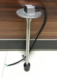 电阻式油位传感器
