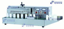 珠海冠浩GH-1300半自动电磁感应铝箔封口机