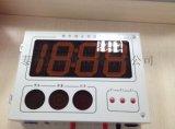 无线大屏钢水测温仪SH-300BGW