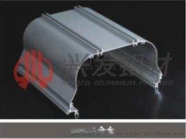 佛山|批量供应兴发牌医疗设备用铝材