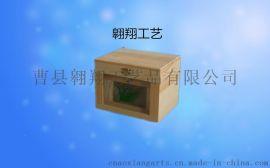 实木木盒 AJ-13004