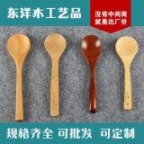 厂家直销 优质荷木小木勺 咖啡木勺批发