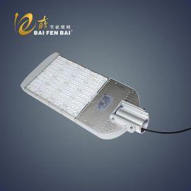LED太阳能路灯灯头-路灯厂家价格-百分百照明