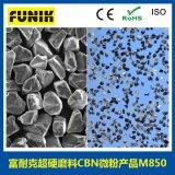 CBN-M850 CBN微粉 研磨抛光用黑色立方氮化硼微粉