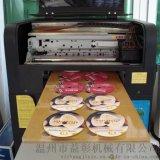 翼展数码印刷机手机壳打印机情侣衫印花机
