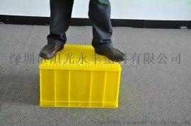 供应塑料周转箱塑胶卡板各类防静电周转箱物料箱方盘物流箱