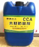 CCA木材   CCA-C木材防霉剂