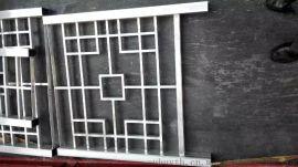 建築外牆鋁型材窗花