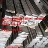 低價批發304不鏽鋼2B冷軋扁條質量保證
