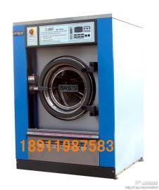 绿洲SXT-150FDQ15公斤全自动水洗机洗脱机价格