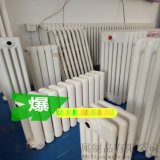 HYGZ3-1200-1.0鋼管圓三柱暖氣散熱片鋼三柱QFGZ312