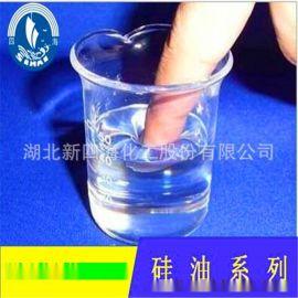 广东绝缘涂料用树脂|绝缘漆用树脂生产厂家