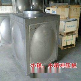宜达供汽车货车小不锈钢水箱刹水器