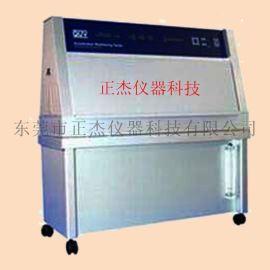 正杰QUV紫外线耐气候试验箱,UV荧光紫外线老化试验箱全国包邮