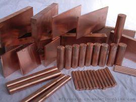 C14500碲銅棒,C14500碲銅板,深圳碲銅棒,東莞碲銅棒