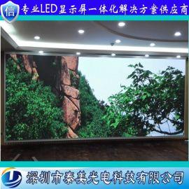 深圳泰美32扫高刷室内表贴P2.5全彩显示屏单元板