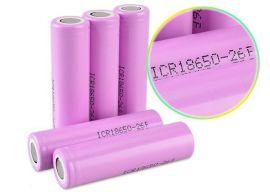 路华18650锂电池 2600mAh 专业锂电池生产工厂