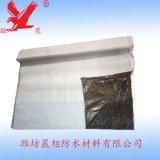 自粘聚合物改性沥青防水卷材1.5mm厚无胎屋顶面地下室彩钢瓦防潮隔热