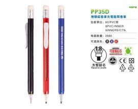 方芯铅笔2