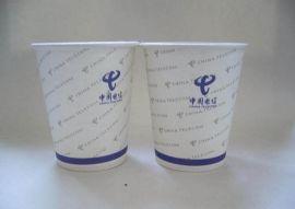广告纸杯 纸杯一次性广告杯
