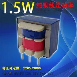 敏豪均伟8X14立式5针1.5W变压器