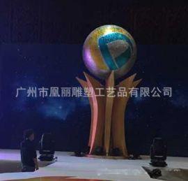 会馆展览摆件舞台装饰件 泡沫大型雕塑加金闪粉