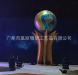 會館展覽擺件舞臺裝飾件 泡沫大型雕塑加金閃粉