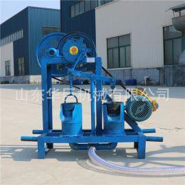 巨匠集团内吸泥浆泵 活塞式压井机小型打井设备单缸反循环专用泵