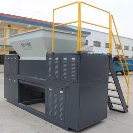 方便袋塑料/生活垃圾撕碎处理系统-新贝机械XB-D1000型双轴撕碎机
