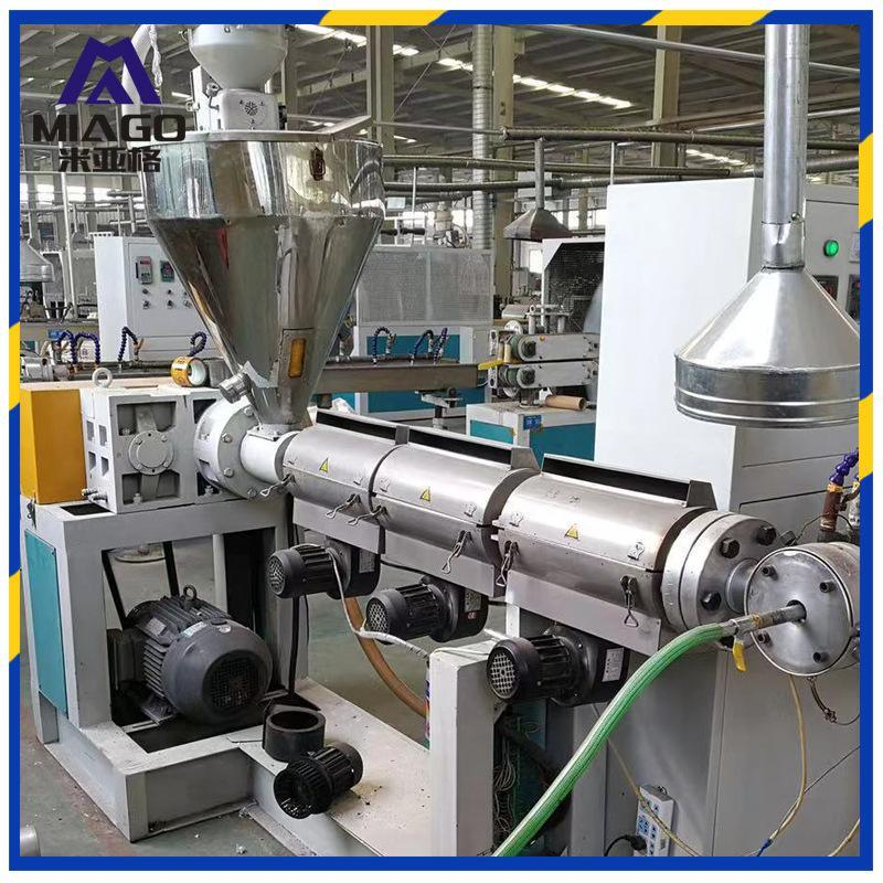 PVC管材挤出生产线设备厂家直销管材生产线