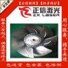 供應水泵葉輪 射焊接機|設備廠家直銷