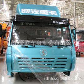 陕汽奥龙半高顶驾驶室总成发动机自卸车内外饰件价格 图片 厂家