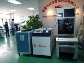 鐳射焊接機櫃鍍鋅板鈑金機箱機櫃焊接設備東莞廠家