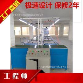 灶具生产线炉具生产线自动灶具生产线公司
