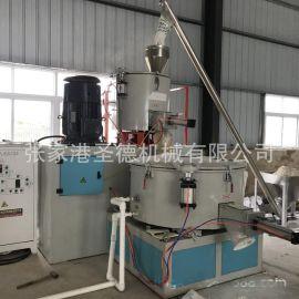 厂家直供塑料高速混合机组 实验高速混料机