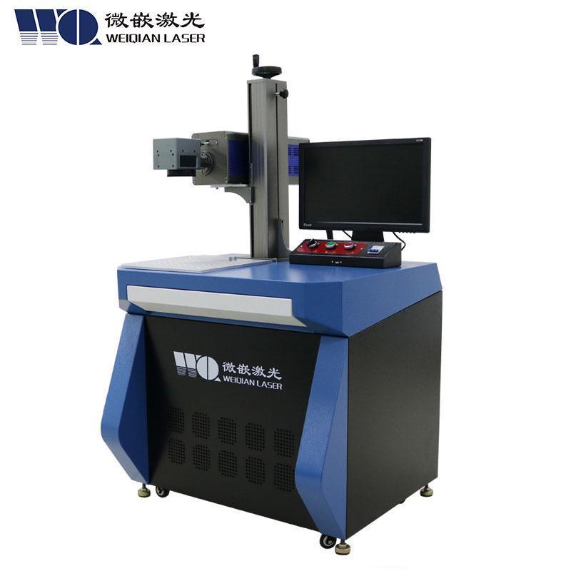 二氧化碳激光打标机20w打码机纸张木材塑料沙发金属雕刻字机批发