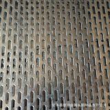 长圆孔冲孔网 镀锌板冲孔网 设备通风孔网 长腰孔板