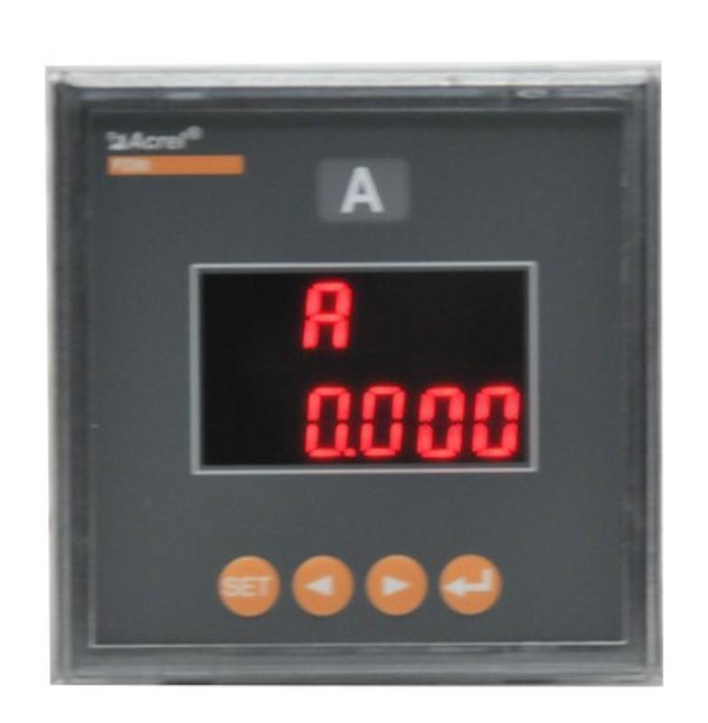 安科瑞PZ80-AI/K 单相电流表 带开关量表 低压出线柜专用数显表