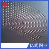 長期銷售 扇形不鏽鋼衝孔網 防護衝孔網