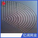 长期销售 扇形不锈钢冲孔网 防护冲孔网