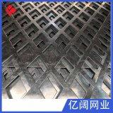 廠家直銷304不鏽鋼方形衝孔網幕牆裝飾鋁衝孔板降噪吸音洞洞板