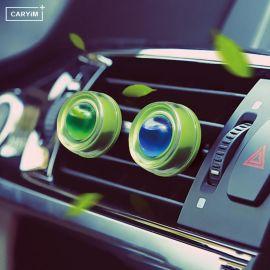 汽车香水出风口新款车用香氛