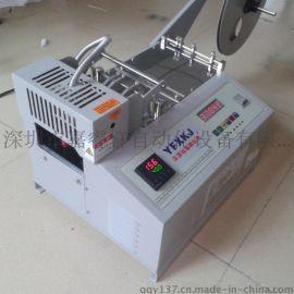 尼龙拉链全自动 热烫断机 彩色鞋带自动熔断机 服装辅料 自动热切机