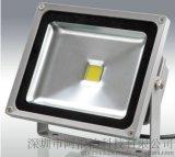 led泛光灯100W led投光灯 集成LED灯具
