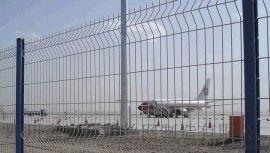 """四川机场防护网护栏厂家**""""鑫海""""厂电话:13308070605"""