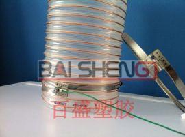 PU聚氨酯吸风管,吸废气塑料管,吸排风管