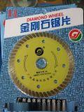 106陶瓷波纹锯片