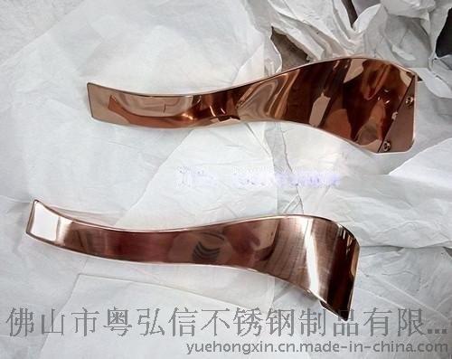 蛇形不锈钢茶几脚  不锈钢时尚不锈钢茶几
