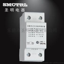 乐清市圣明电器批发SMD过欠压延时保护器