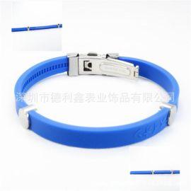德利鑫 DLXZZ 深圳世界  品牌能量手链扣厂家 不锈钢硅胶手链  抗疲劳防辐射健康运动手环